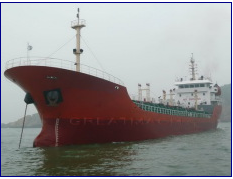 Oil Tanker 3200 Dwt, double hull, double bottom, 2006 Ref C3790